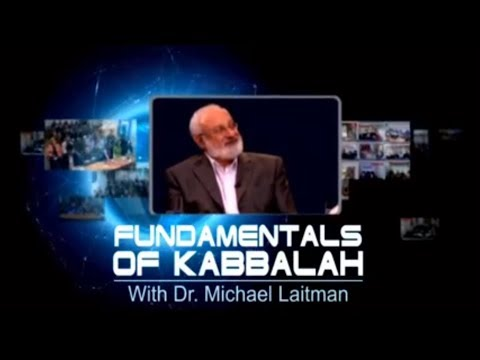 There is none else besides him | fundamentals of kabbalah | webinar with kabbalist dr. laitman