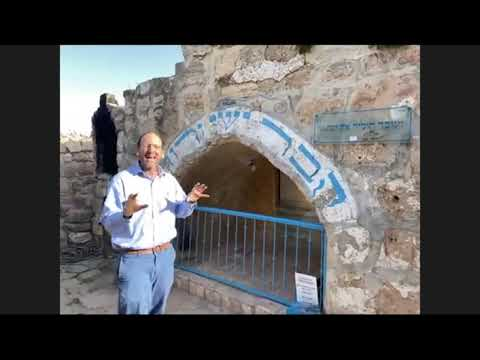 """""""the holy city of hebron"""" virtual tour - re-discovering the land of israel with aic"""