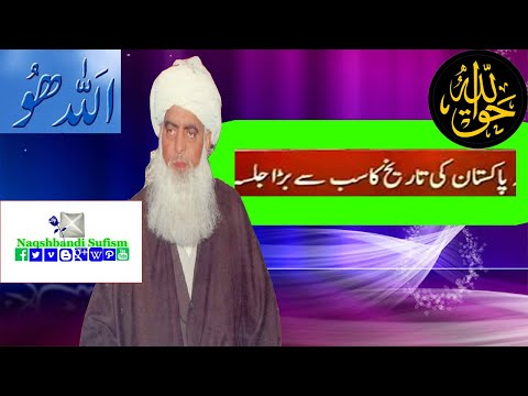 History of pakistan(what is sufism)