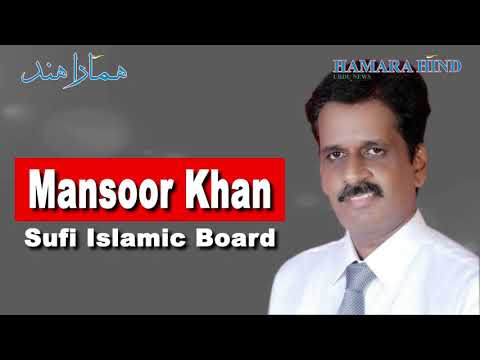 """""""sufism is the antidote to terrorism"""", says mansoor khan, national president , sufi islamic board"""