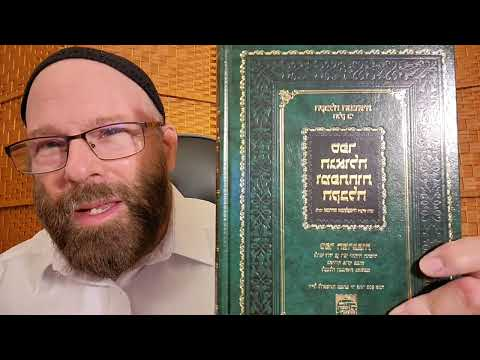 Kabbalah and the commandments to fear and to love god. what's the relationship?