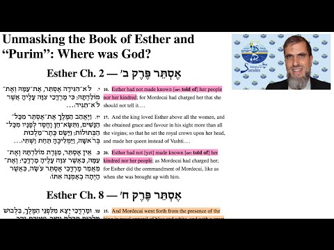 """Unmasking the book of esther and """"purim"""": where was god? (english only)"""